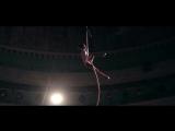 Старый цирк - воздушная гимнастика Сплюхина Елизавета(Kvarto Films)