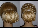 Причёска на выпускной, вечерняя/свадебная причёска Пучок из волос на средние, длинные волосы