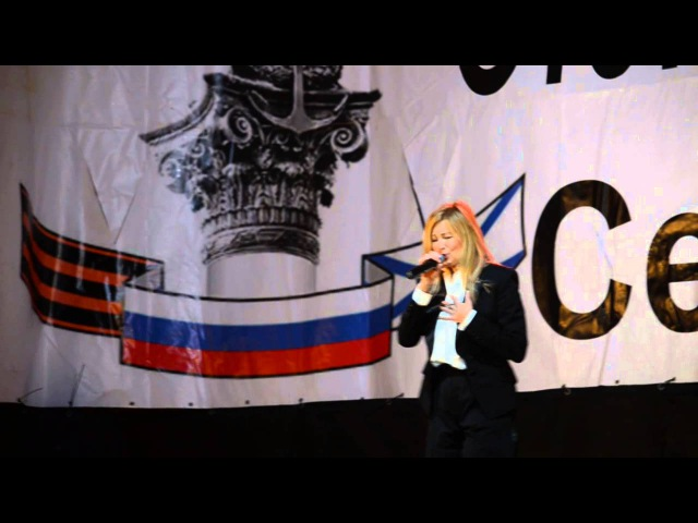 Вика Цыганова-Крым(26.02.14)