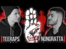SLOVO МОСКВА - TEERAPS vs. NONGRATTA Main Event - Отбор, 3 сезон