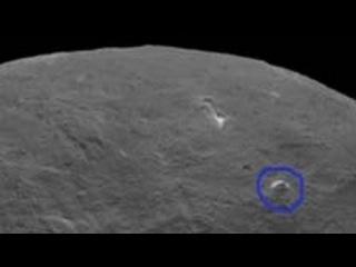 Гигантскую пирамиду обнаружили на планете Церера