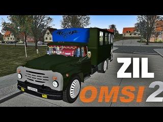 ZIL Зил-130 Тюнинг OMSI 2 [DOWNLOAD LINK]