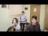 Faure, Gabriel - Павана (репетиция на уроке в классе гитары) Соня, Максим и Катя