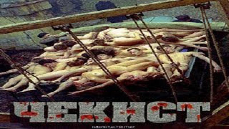 Chekist Чекист '1992' Russian film 'Eng-Subs' (full)