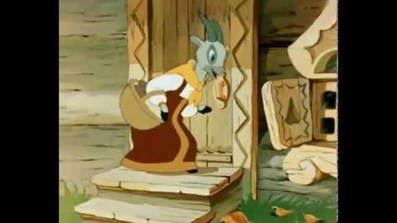 Мультфильм Волк и семеро козлят (1957)