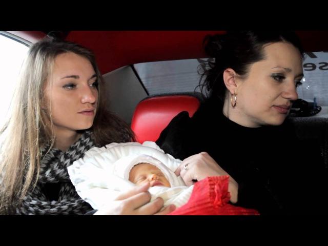 Выписка из роддома Арина и Лера