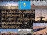 Жезказган Джезказган - мой родной город Zeskazgan Казахстан Kasachstan