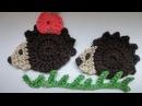 Аппликация ЁЖИК Вязание крючком Application Hedgehog Crochet