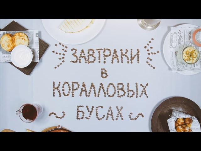 MADYAR FOOD - BREAKFAST commercial