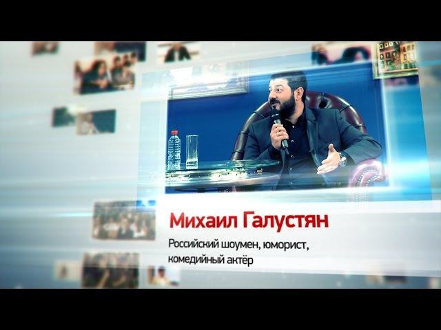 Михаил Галустян 100 вопросов к успешному Университет СИНЕРГИЯ