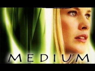 Медиум 5 сезон 8 серия фильмы ужасы