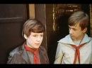   ☭☭☭ Детский - Советский фильм   Бронзовая птица   2 серия   1974  