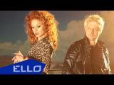 Чи-Ли и Гоша Куценко - Сказки (Песня Года 2009)