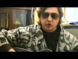 Майк Науменко - Если ты хочешь