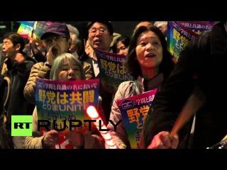Япония: Сотни протеста против перезапуска АЭС за пределами офиса Премьер-Министр.