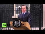 Великобритания: Brexit референдум будет проведен 23 июня - Премьер-Министр Камерона.