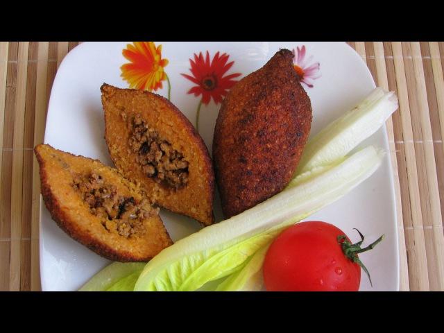 İçli köfte Котлеты с начинкой Ичли кёфте турецкая кухня