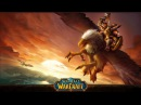 World of Warcraft Soundtrack (Full)