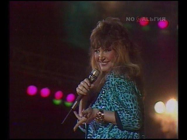 Алла Пугачева в концерте Звуковая дорожка 05 07.02.1988 г.