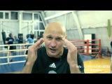 Школа бокса Романа Кармазина в Лос Анджелесе