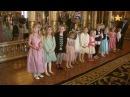 Sagokalas med prinsessan Madeleine på Stockholms Slott