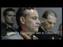 Гитлер про Билайн,МТС,Мегафон и Скайп