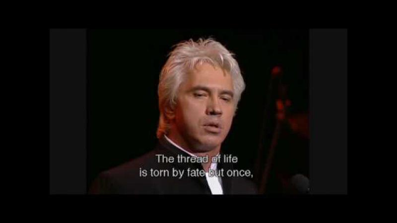 Только раз Дмитрий Хворостовский (9.2006)