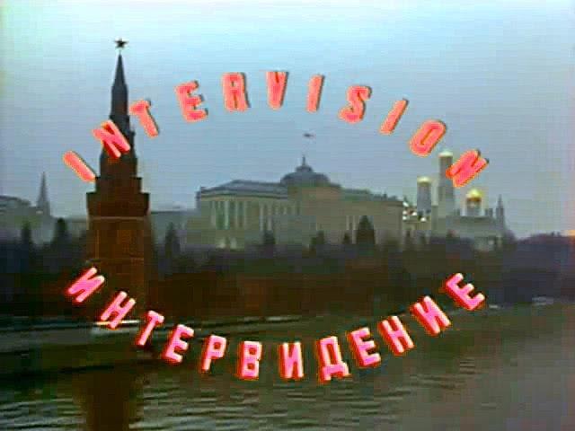 Заставка Интервидение говорит и показывает Москва