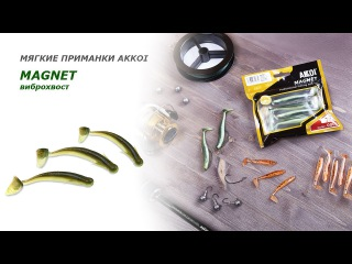 Съедобная резина Akkoi Magnet - обзор