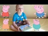 Свинка Пеппа. Эрик собирает кубики пазл про Пеппу и её друзей.
