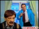 Видео прикол У психотерапевта Городок