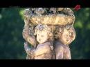 Французские сады - сады страсти