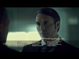 Ганнибал/Hannibal (2013 - 2015) ТВ-ролик (сезон 2, эпизод 9)
