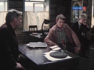 Вечный зов. (1973-1983. Серия 18 - Совесть).