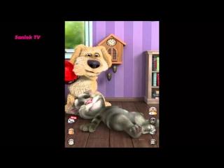 Мой Говорящиий Том и Комик Бен | MY TALKING TOM - Смешной Кот Приколы ИГРА