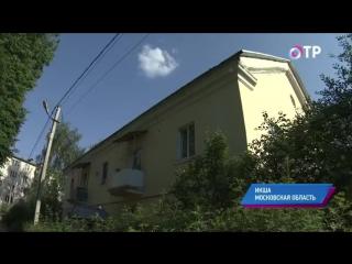 Малые города России Икша - здесь построен канал для обводнения Москвы