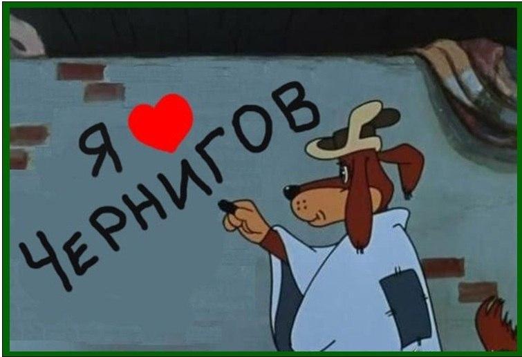 "Жителю Чернигова дали три года за ""минирование"" ж/д вокзала - Цензор.НЕТ 8380"