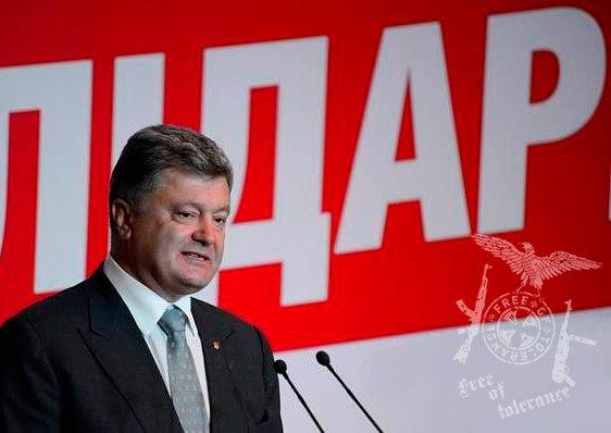 Рада приняла закон о капитализации и реструктуризации банков - Цензор.НЕТ 6869