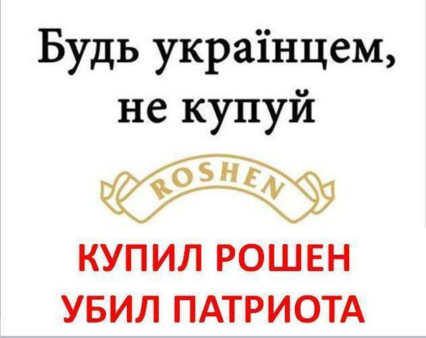 Нардеп Мосийчук задекларировал $183 тыс., €145 тыс. наличных и коллекцию холодного оружия - Цензор.НЕТ 4680