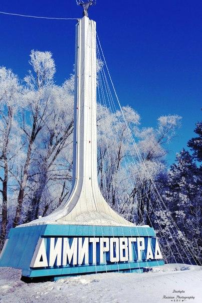 Dimitrovgrad, Russia