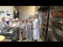 Экскурсия в пекарню Буше