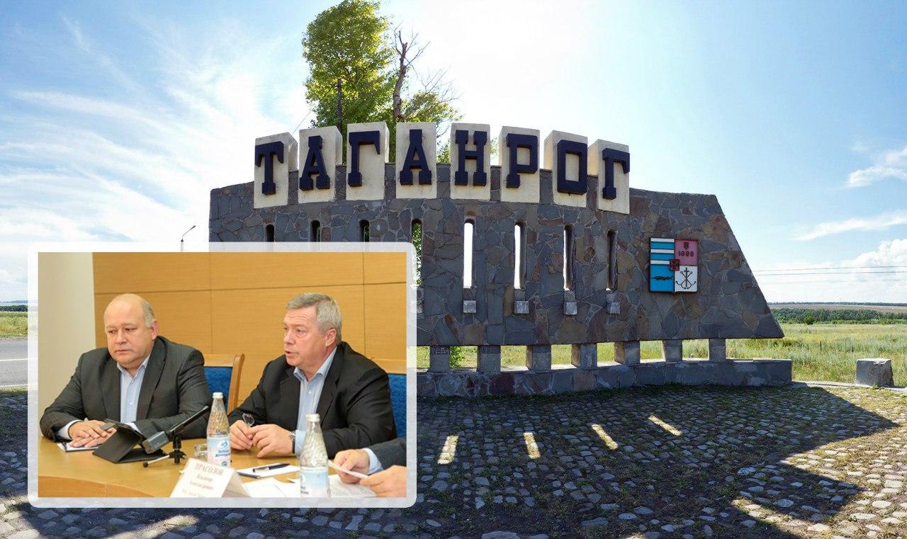 Мэру Таганрога Владимиру Прасолову помогут управлять городом 15 членов правительства Ростовской области
