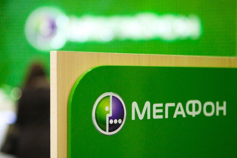 «МегаФон» отметил «серебром» ТОП-менеджеров риэлторского бизнеса