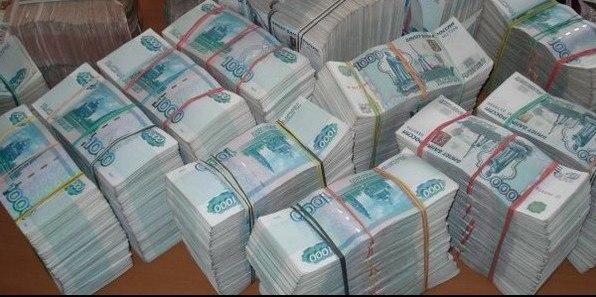 В Таганроге лже-брокеры вместо обещанных 80% за вклад «кинули» горожан на 14 миллионов рублей