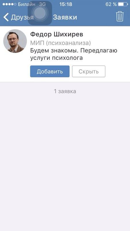 Кристина Цой | Москва