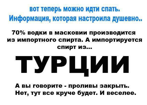 Попкорн (общество, политика) - Том XXVIII - Страница 4 RRuK-eIFpZc