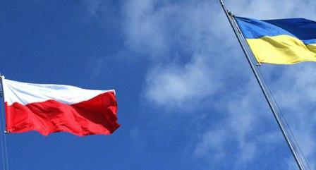 Приглашение для визы в Польшу