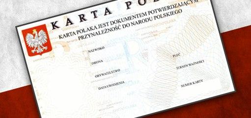 Пример Карты Поляка