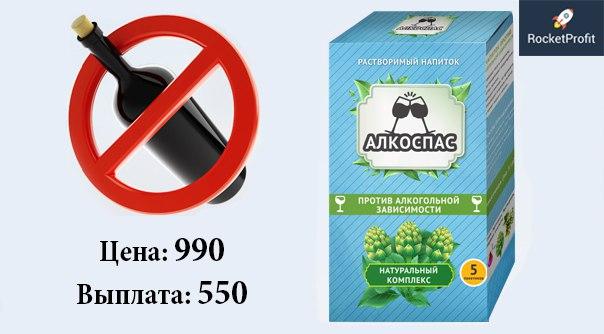 антитоксин nano официальный сайт
