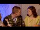 Солдаты - 5 сезон - 1 серия_HIGH